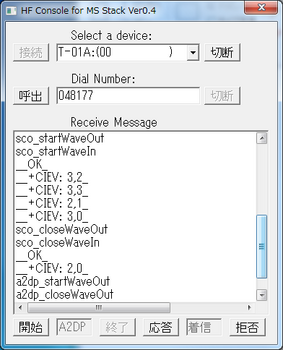 HF_console_04.png