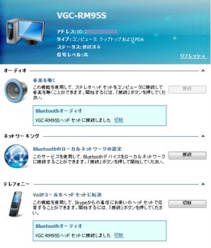 Motorola_headset.png