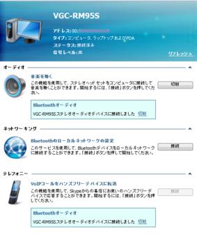 Motorola_stereo.png