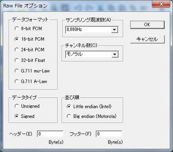SCO_HV3_002.jpg